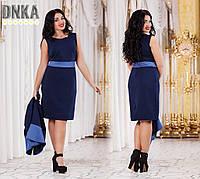 Женский  комплект платье+пиджак большие размеры