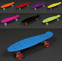 Скейт Penny Board 779 Пенни борд (светящиеся колеса)