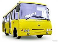 Ремонт карданного вала автобус Богдан