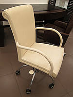 Кресло офисное Poltrona Frau
