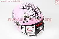 Женский шлем открытый с визором VEGA  Aloha размер  S 55- 56 см