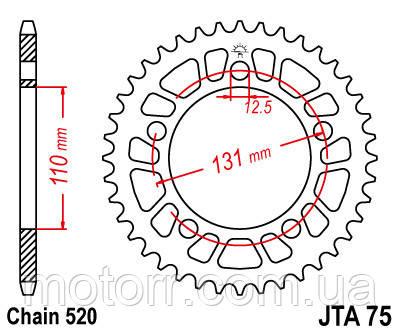 Легкосплавная задняя звезда JT JTA75.46