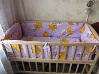 """Защита, мягкие бортики в детскую кроватку """"Мишки на звездочках"""" сиреневый"""