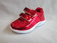 Кроссовки детские оптом, 26-31 р., на липучке, комбинированные с текстилем, блестящие красные