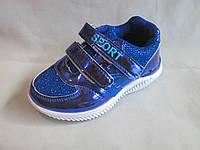Кроссовки детские оптом, 26-31 р., на липучке, комбинированные с текстилем, блестящие синие