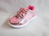 Кроссовки детские оптом, 26-31 р., на липучке, комбинированные с текстилем, блестящие розовые