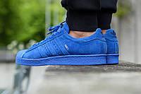 Мужские кроссовки Adidas Superstar 80s City Pack Paris