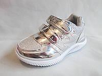 Кроссовки детские оптом, 26-31 р., на липучке, комбинированные с текстилем, блестящие серебристые