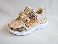 Кроссовки детские оптом, 26-31 р., на липучке, комбинированные с текстилем, блестящие золотистые