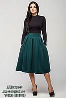 Зелёная женская юбка с карманами Дори джерси