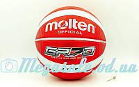 Мяч баскетбольный резиновый Molten GR7 BGRX7D: размер №7: резина, бутил, фото 1