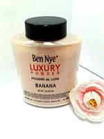 (2-BV) Рассыпчатая пудра Ben Nye Luxury Powder в оттенке BANANA ( поштучно ) 85 гр ( БОЛЬШАЯ )