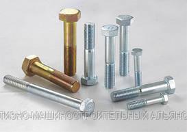 Болт М10*80 латунный с шестигранной головкой и полной резьбой с мелким шагом резьбы DIN 961(EN ISO 8676)
