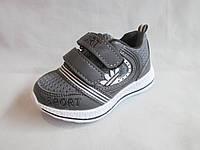 Кроссовки детские оптом, 21-26 р., на липучке, комбинированные с текстилем, рисунок-трилистник, серые