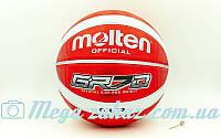 Мяч баскетбольный резиновый Molten GR7D Red №7: резина, бутил