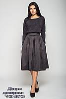 Стильная женская юбка с карманами Дори джерси