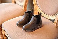 Ботинки для мальчика весна 2021, 29 р
