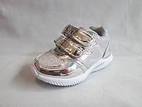 Кроссовки детские оптом, 21-26 р., на липучке, комбинированные с текстилем, блестящие серебристые