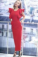 Изысканное прямое платье в пол однотонное с короткими рукавами крылышками