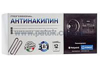 Средство для удаления накипи 12 пакетиков Indesit (C00091903)