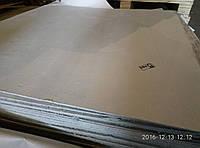 Асбокартон (КАОН) 1000х1000х6мм (7 кг)