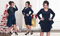 Платье 372он Батал
