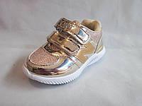 Кроссовки детские оптом, 21-26 р., на липучке, комбинированные с текстилем, блестящие золотистые