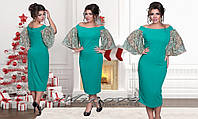 Платье 374он Батал