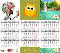 Календари и календарики