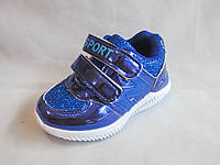 Кроссовки детские оптом, 21-26 р., на липучке, комбинированные с текстилем, блестящие синие