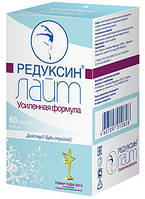 Редуксин лайт 15 мг Усиленная формула, 60 капсул Оригинал Россия