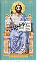 """Схема для вышивки бисером """"Иисус на престоле в синем одеянии"""""""