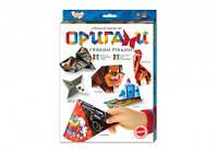 """Оригами """"Для мальчиков"""",Ор-01-02"""