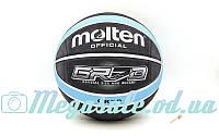 Мяч баскетбольный резиновый Molten GR7D Blue №7: резина, бутил