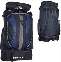 Рюкзак для походов.