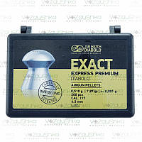 Пули JSB Exact Express Premium 4,5 мм 0,51 г 200 шт/уп