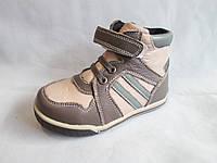 Ботиночки детские оптом, 25-30 р., на шнуровке и липучке, комбинированные бежевые