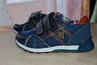 Кроссовки Джинсовые для мальчика , джинсовые спортивные туфли 32-36 р