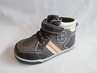 Ботиночки детские оптом, 25-30 р., на шнуровке и липучке, комбинированные темно-серые