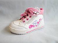 Ботиночки детские оптом, 22-27 р., для девочек, на шнуровке, комбинированные с вышивкой, три цвета., фото 1