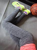 Спортивные леггинсы лосины для тренировок Цветной Меланж