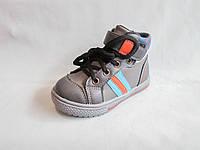 Ботиночки детские оптом, 22-27 р., для мальчиков, на шнуровке, комбинированные с полосками, три цвета.