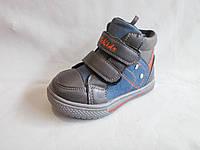 Ботиночки детские оптом, 22-27 р., для мальчиков, на липучках, комбинированные с полосками, три цвета., фото 1
