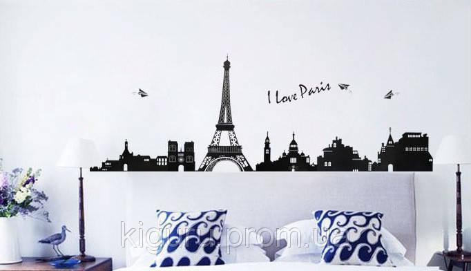 Наклейка на стену декор Париж Эйфелева башня
