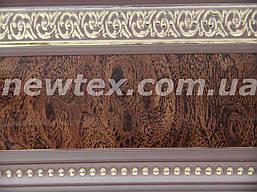 Декоративна стрічка Флоренція 65 мм Африканський корінь з золотим малюнком до стельового карниза посиленому СМ