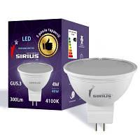 LED лампа Сириус 4W Яркий свет MR16 GU5.3