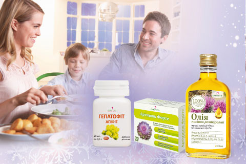 Препараты для печени натуральные - набор Здоровая печень.Гепатофит, артишок, масло расторопши.
