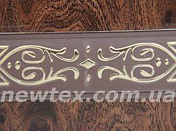 Декоративна стрічка Вікторія 65 мм Африканський корінь з золотим малюнком до стельового карниза посиленому СМ