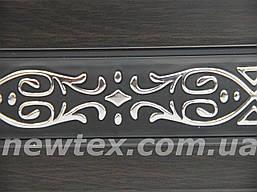 Декоративна стрічка Вікторія 65 мм Венге з малюнком хром до стельового карниза посиленому СМ