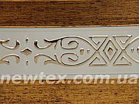 Декоративная лента Виктория 65 мм Старое Золото с золотым рисунком к потолочному карнизу усиленному СМ
